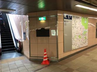 地下鉄赤坂見附駅のB出口から地上に出てください。